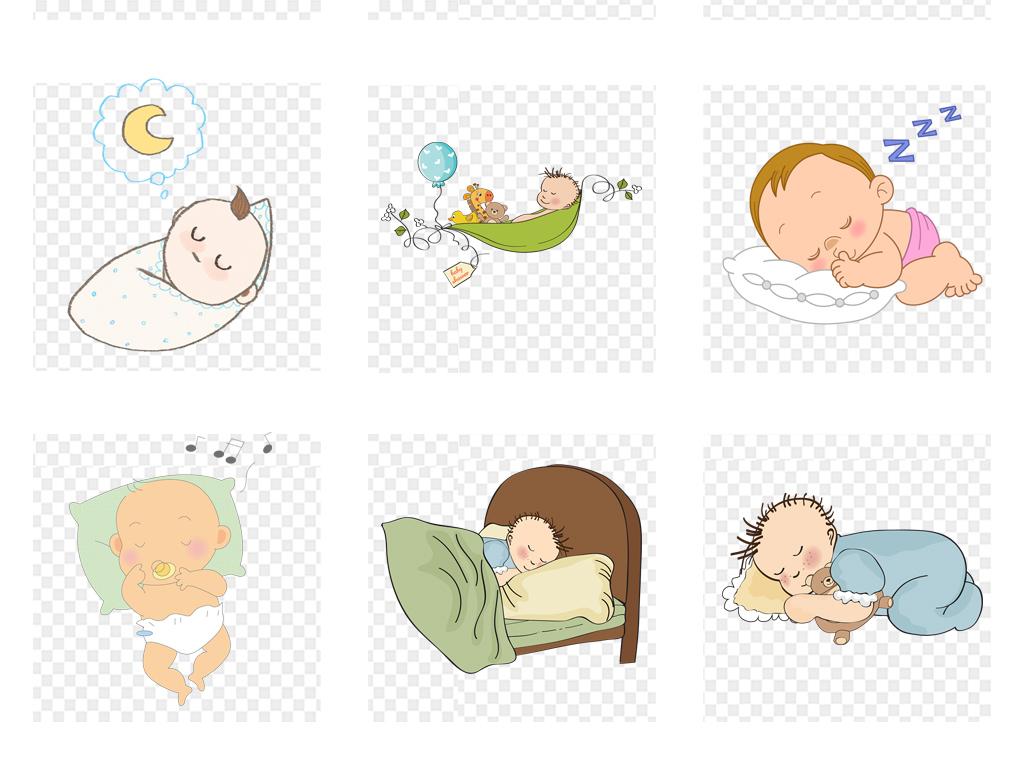 手绘人物卡通背景卡通人物素材png背景卡通宝宝人物素材睡觉卡通婴儿