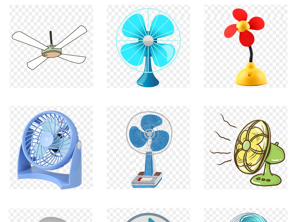 免抠元素 生活工作 居家物品 > 手绘卡通可爱夏季清凉小清新风扇png