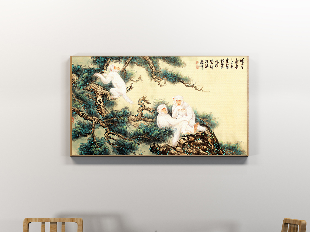 中式白猴图松树猴子工笔画装饰画图片设计素材 高清psd模板下载 75.