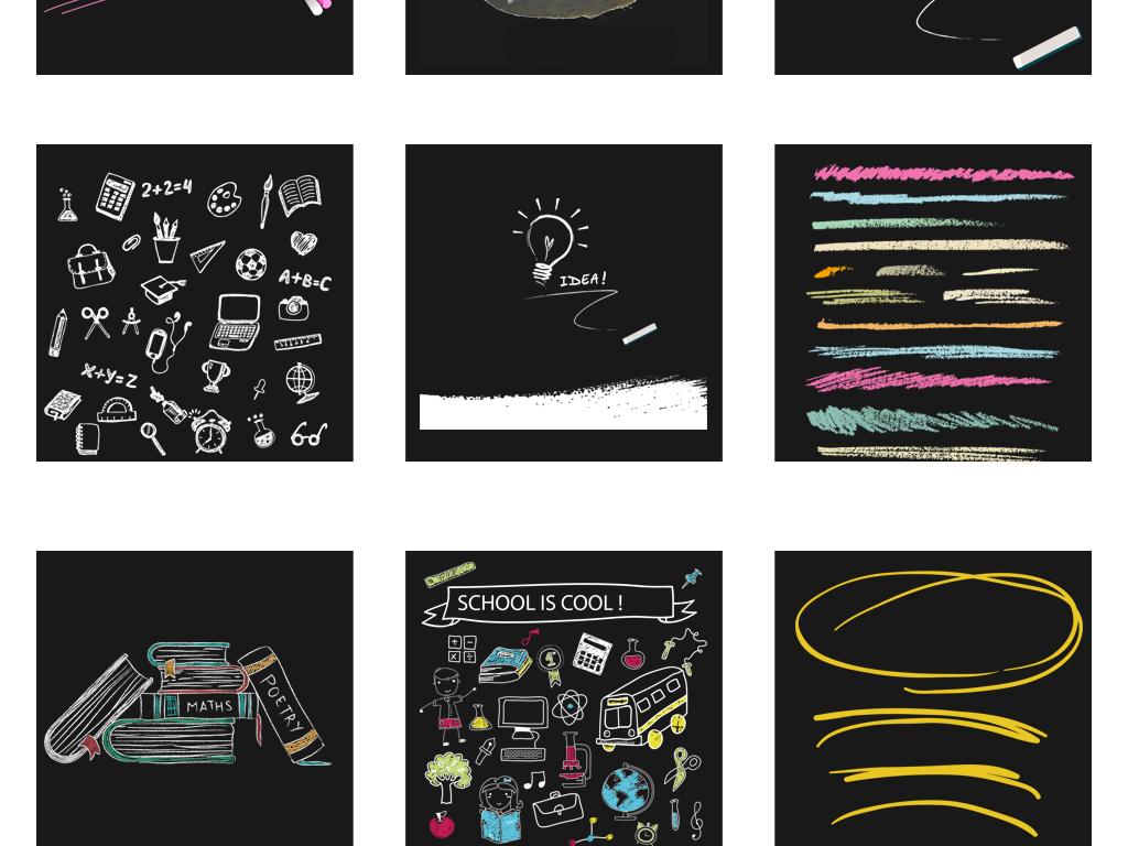 卡通手绘粉笔涂鸦风格图片png素材