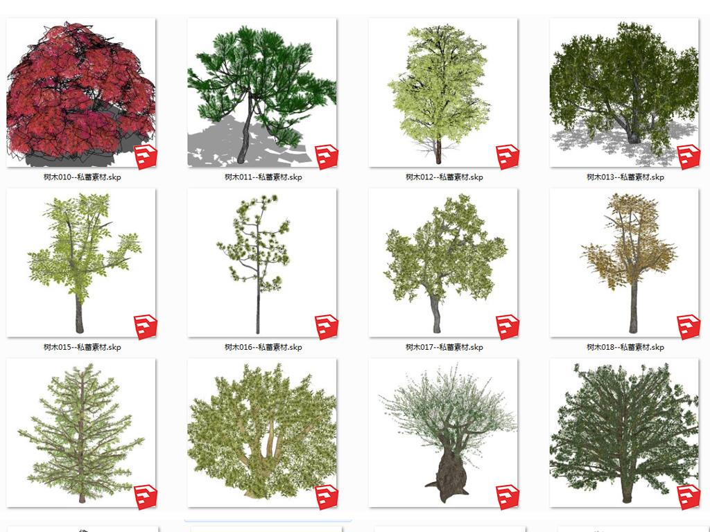 绿色大树树木树丛植物su模型设计图下载(图片870.80mb图片