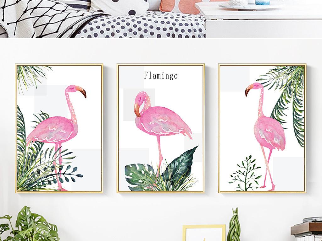 小清新现代简约手绘动物火烈鸟植物装饰画