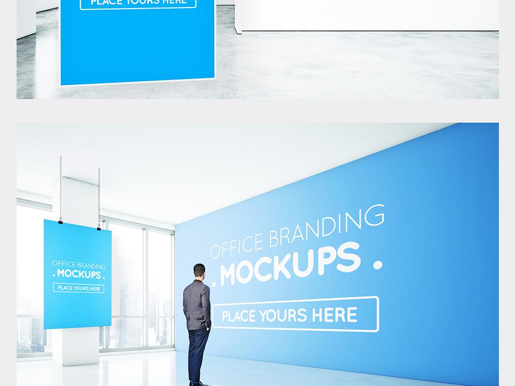 办公室内装饰画海报景观墙宣传广告展示样机