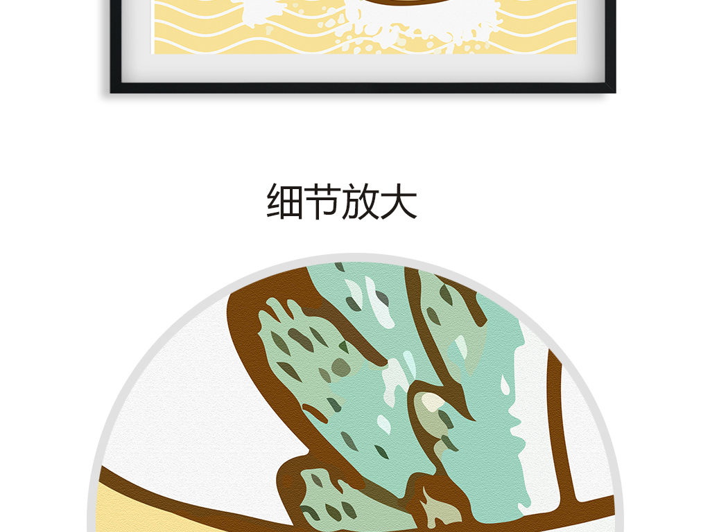 欧可爱大象金鱼鲸鱼儿童装饰画高清图片设计素材 模板下载 56.06MB