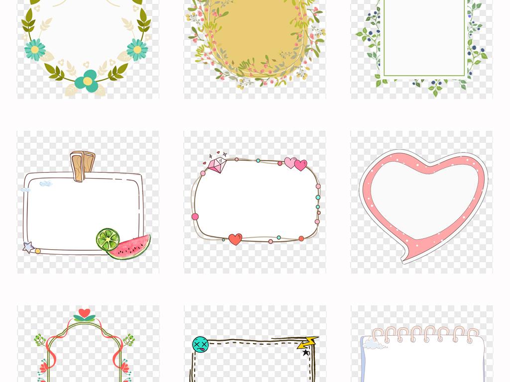 创意花纹边框小报手抄报边框对话框png素材