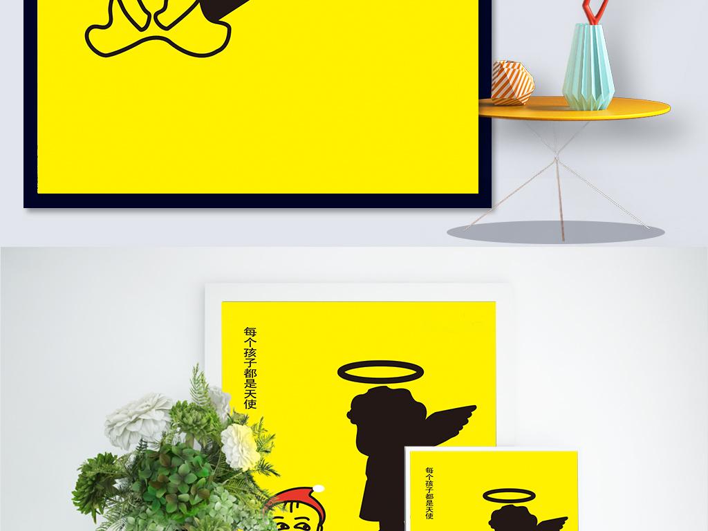 卡通创意手绘儿童天使异影同构关爱儿童公益海报设计