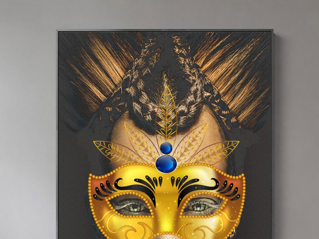 现代简约创意面具美女客厅无框装饰画图片设计素材 高清模板下载 35.77MB 其他大全