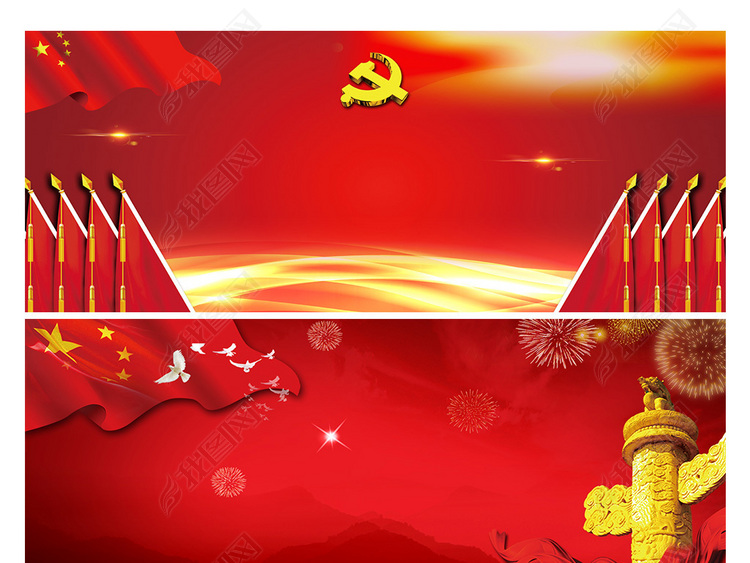 七一建党节天安门党政党建banner背景
