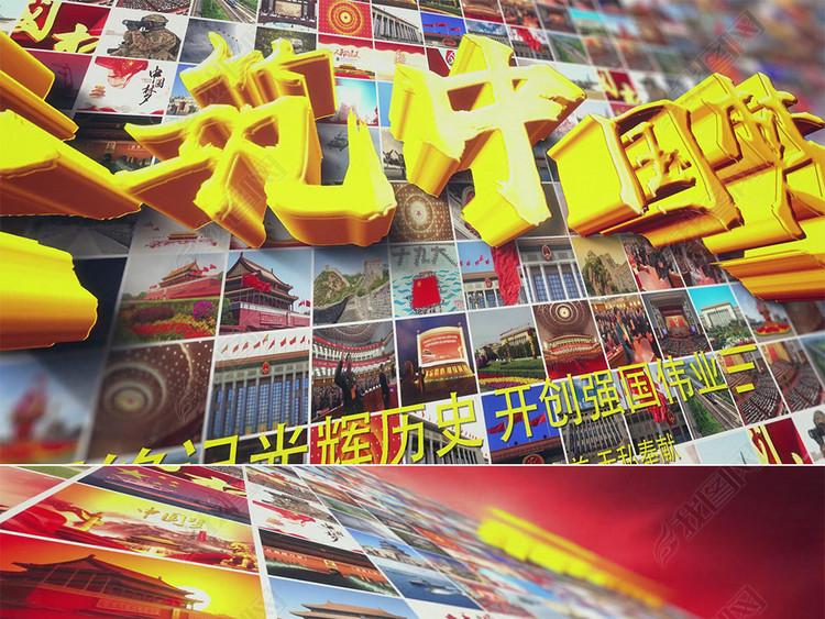 震撼照片墙中国梦党政通用片头视频ae模板