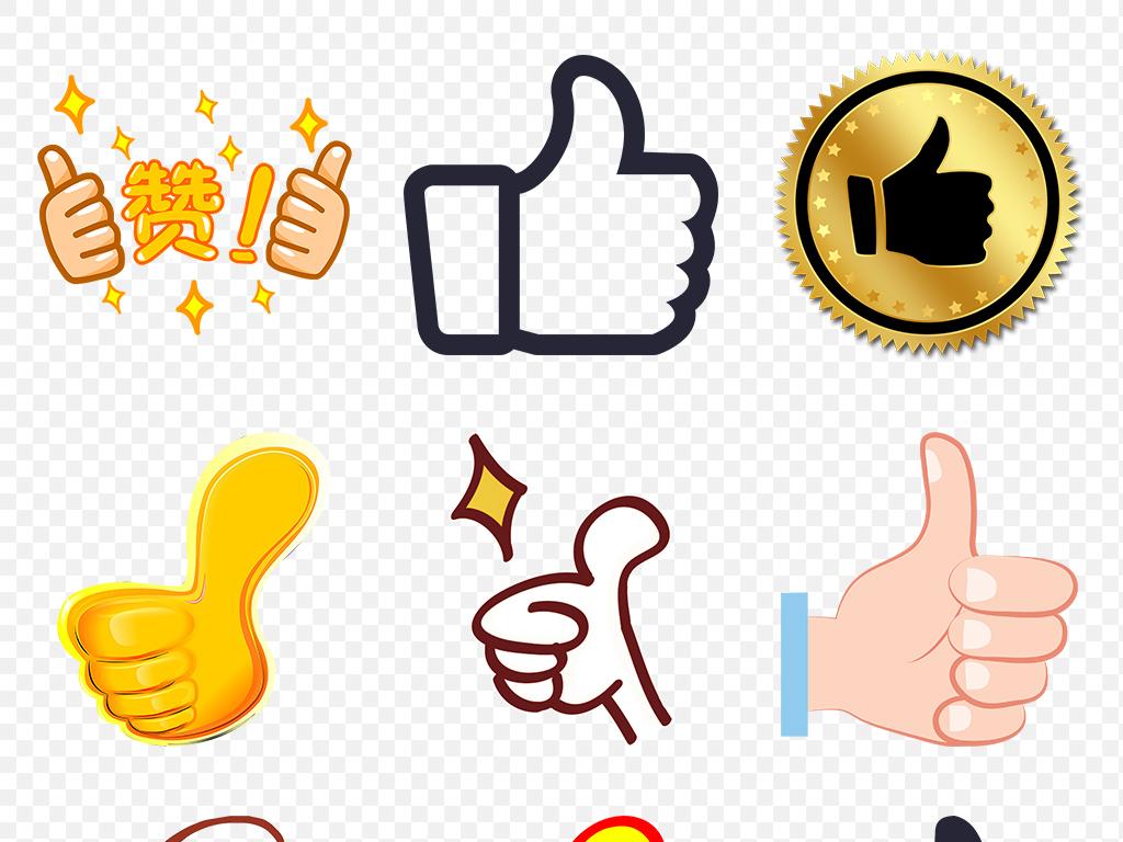 免抠元素 标志丨符号 手势 > 卡通大拇指点赞手势动作海报素材背景png图片