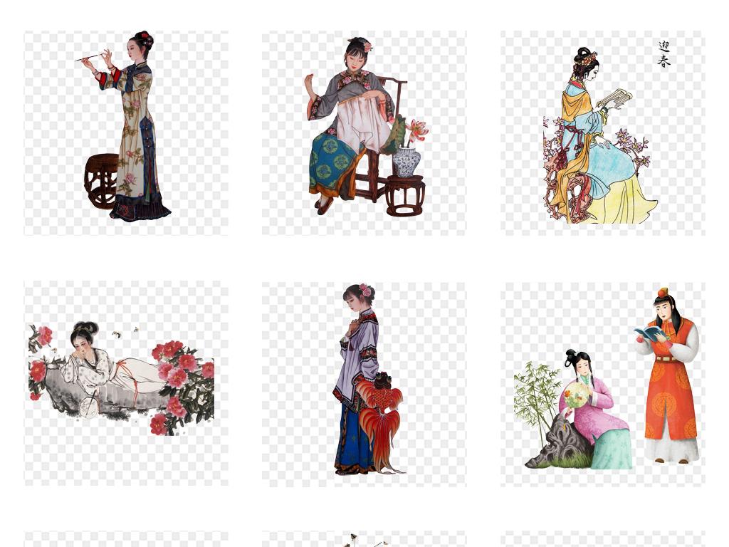 中国古典名著红楼梦人物png免扣素材