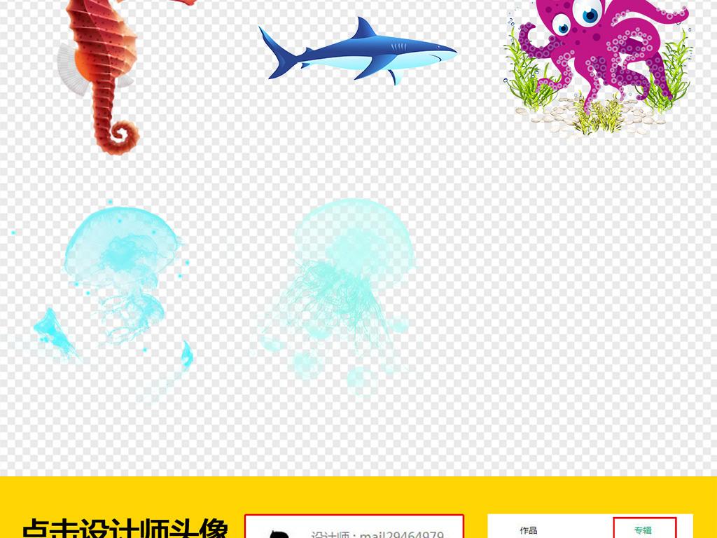 手绘画卡通可爱海洋动物
