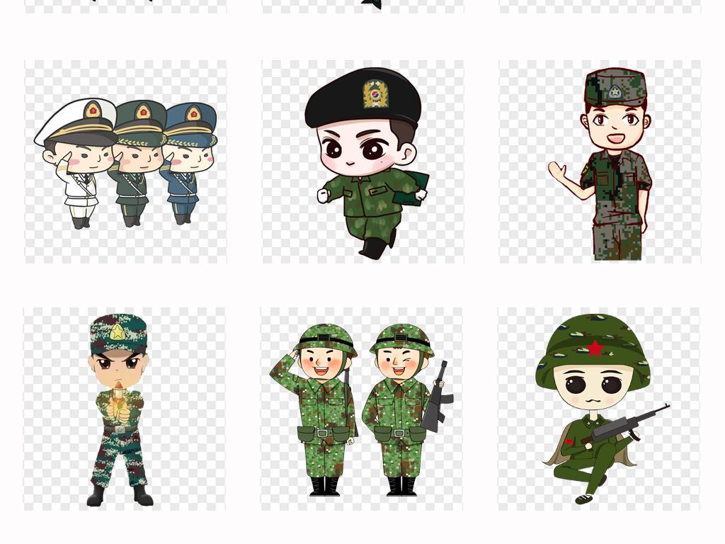可爱卡通红军军人战士士兵武警阅兵军事背景png素材