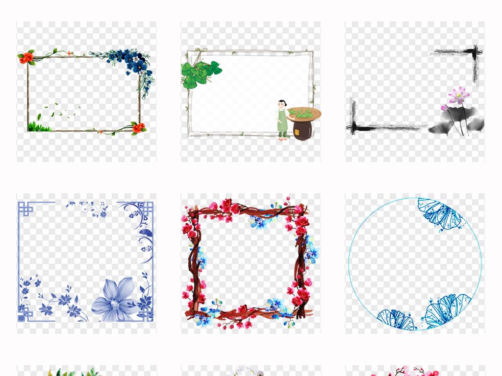 中国风水墨古典手绘水彩花卉装饰背景png素材