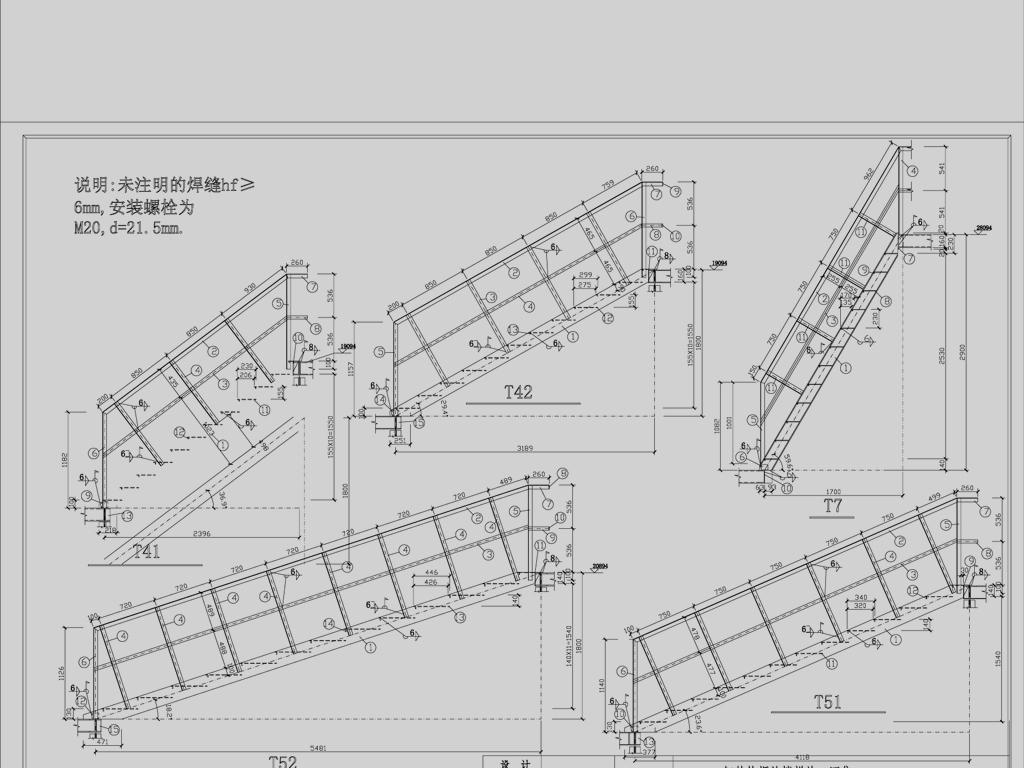 我图网提供独家原创钢结构螺旋楼梯施工设计CAD详图正版素材下载, 此素材为原创版权图片,图片可商用,作品体积为,是设计师xhhhh400在2018-06-26 14:27:48上传, 素材尺寸/像素为-高清品质图片-分辨率为, 颜色模式为,所属节点剖面图CAD分类,此原创格式素材图片已被下载0次,被收藏76次,作品模板源文件下载后可在本地用软件 AutoCAD 2012(.