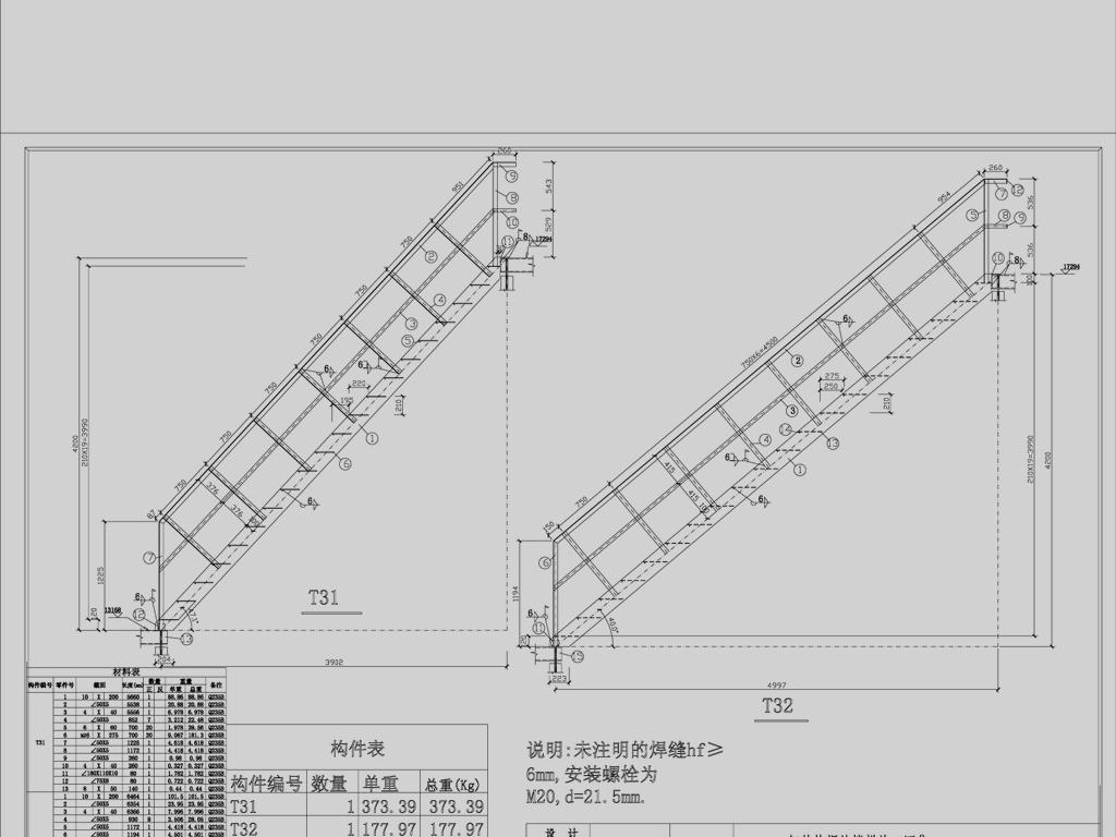 钢结构螺旋楼梯施工设计cad详图