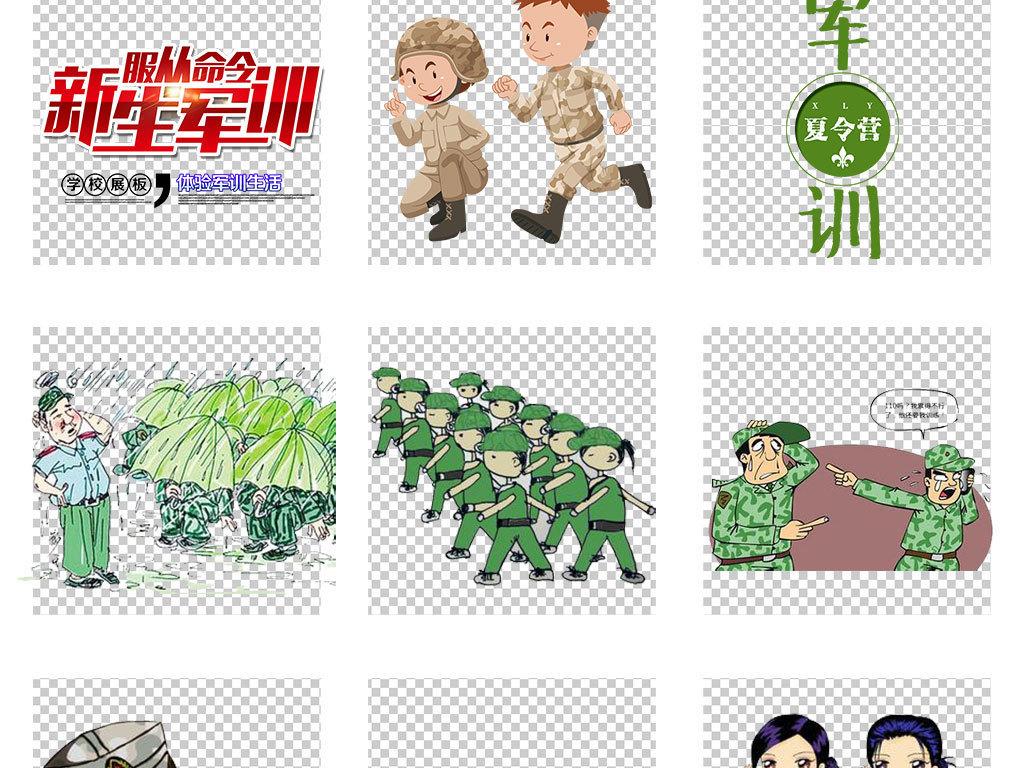 免抠元素 人物形象 动漫人物 > 开学季军训军事训练新生海报背景png元