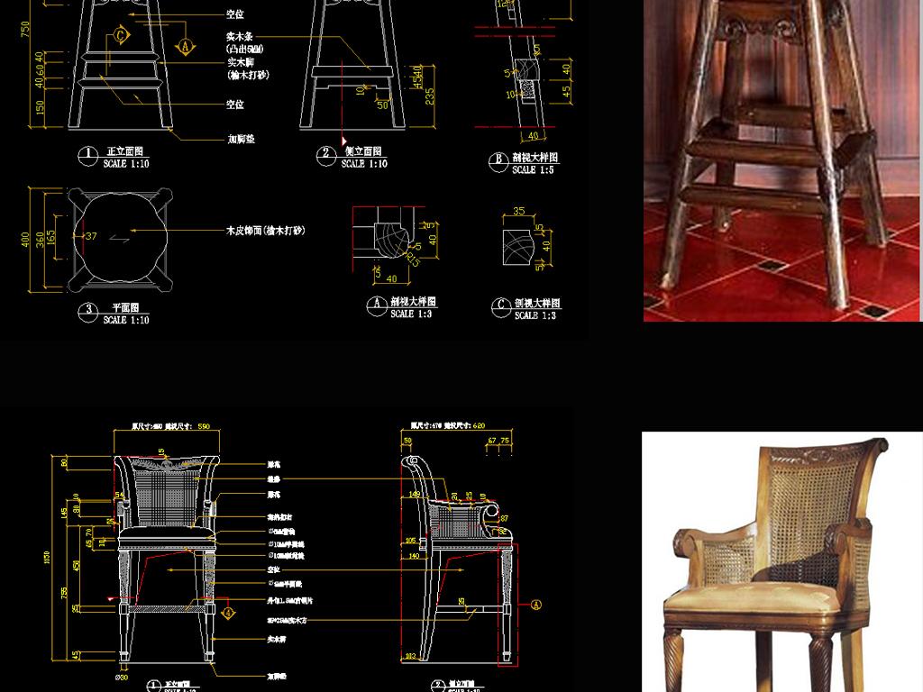 新中式cad椅子cad图库