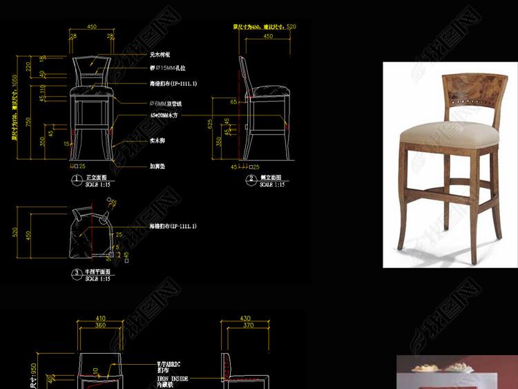 吧椅CAD图库现代家具CAD美式家具