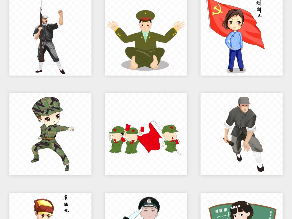卡通手绘建党节建军节革命人物党建军人png免扣素材