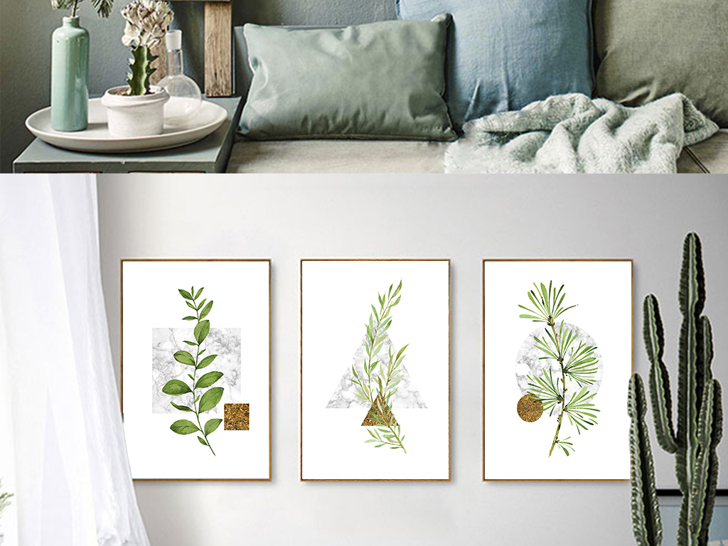 ins现代简约手绘水彩植物小清新北欧装饰画
