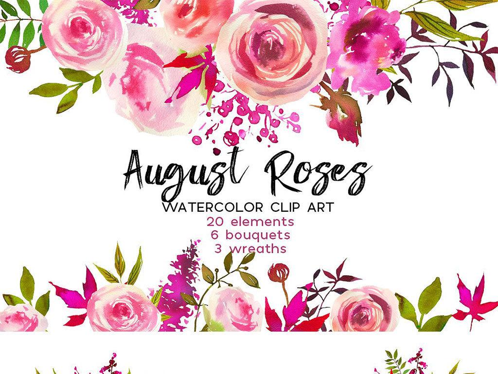 ps手绘水彩粉色花卉野玫瑰绿叶婚庆模板图片卡片请帖png免抠设计素材