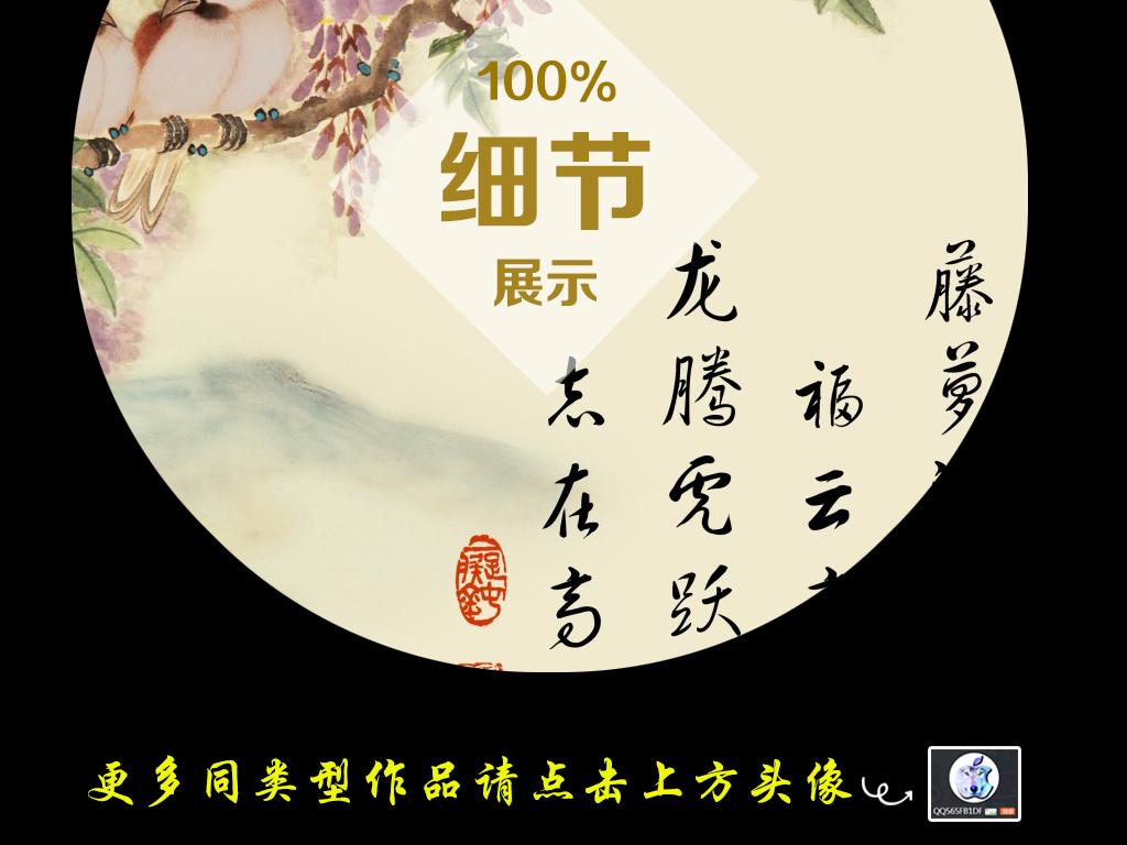 新中式手绘工笔画紫藤花紫气东来背景墙