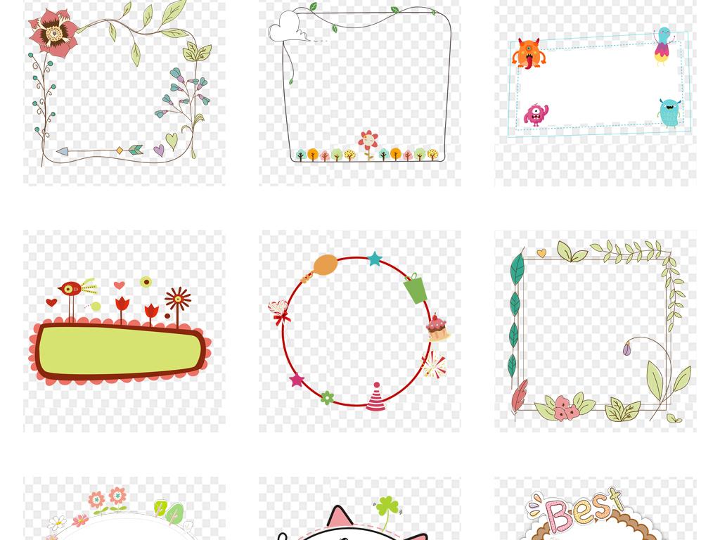 免抠元素 花纹边框 卡通手绘边框 > 卡通手绘小报边框儿童边框png免扣