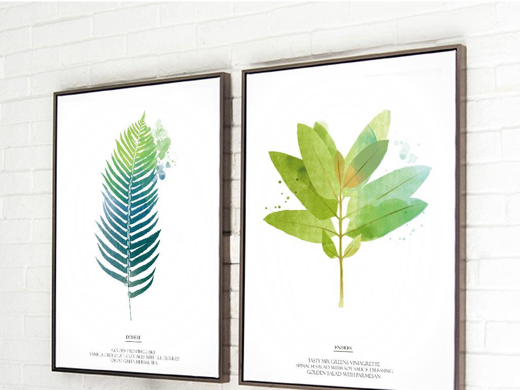 ins小清新北欧风三联装饰画手绘水彩叶子植物装饰画