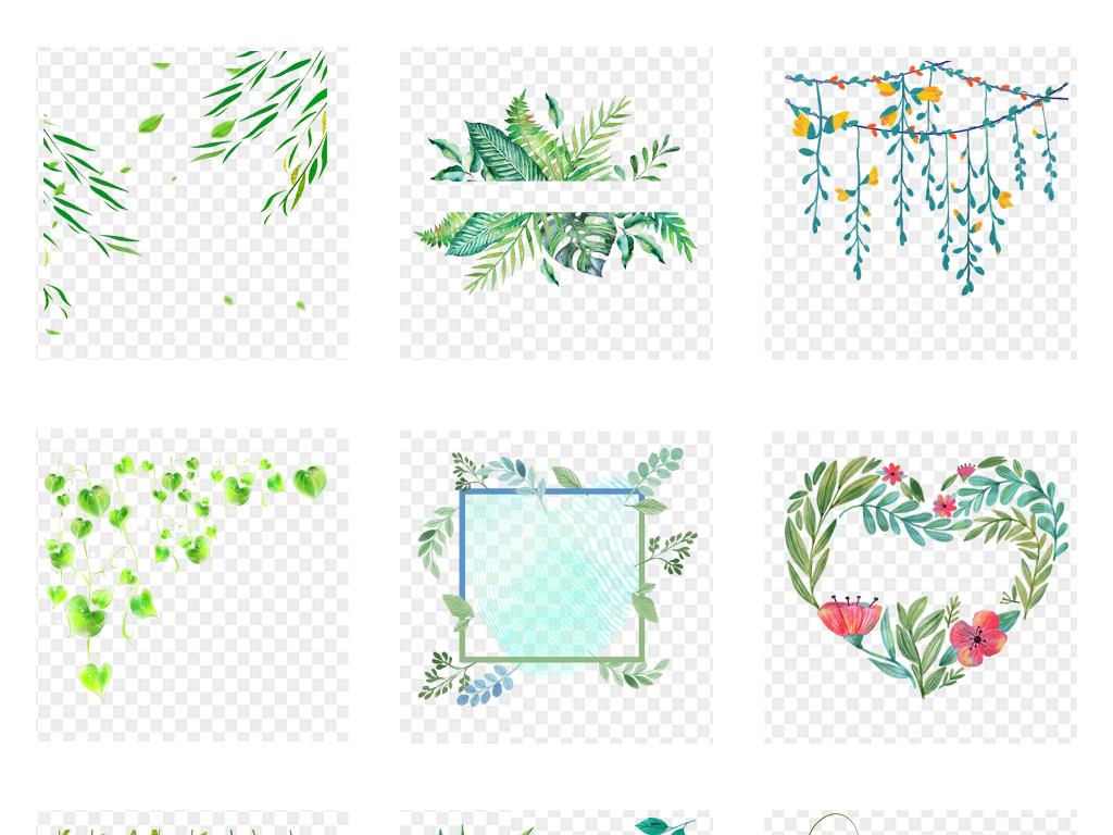 免抠元素 自然素材 树叶 > 绿叶树叶手绘叶子边框海报设计png素材