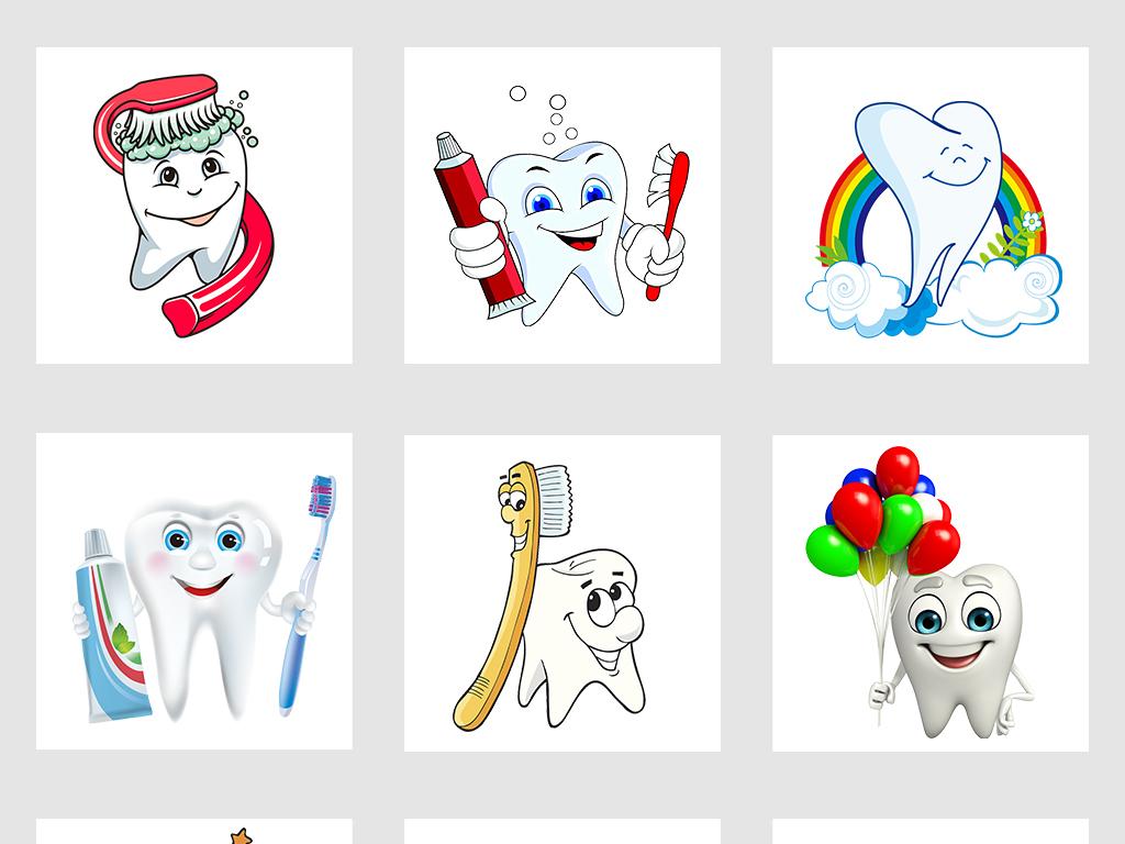 高清手绘卡通牙齿牙刷爱牙日png免抠素材