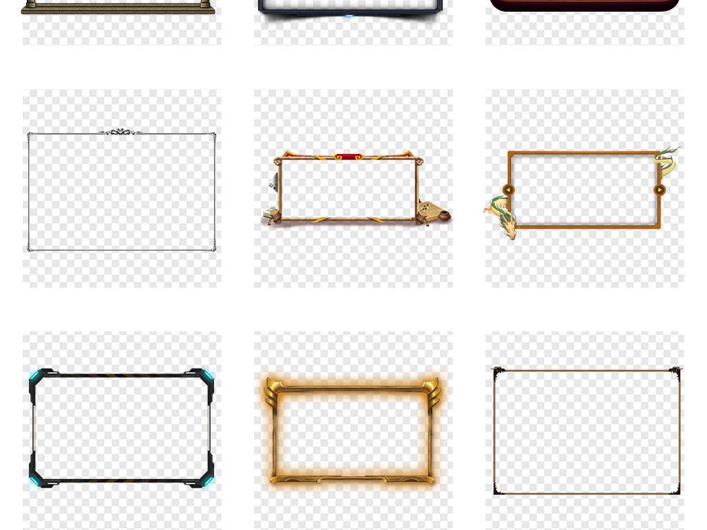 50款游戏科技边框按钮标签png素材图片