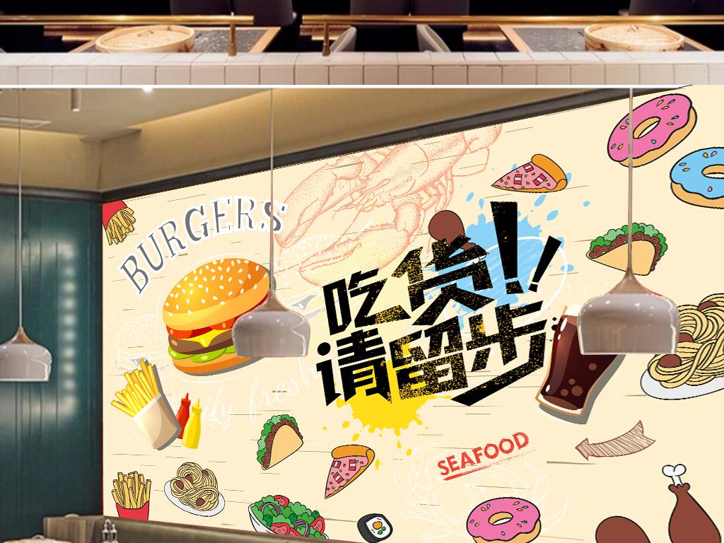 酒店|餐饮业装饰背景墙 > 欧美手绘汉堡快餐店西餐厅背景墙壁画  素材