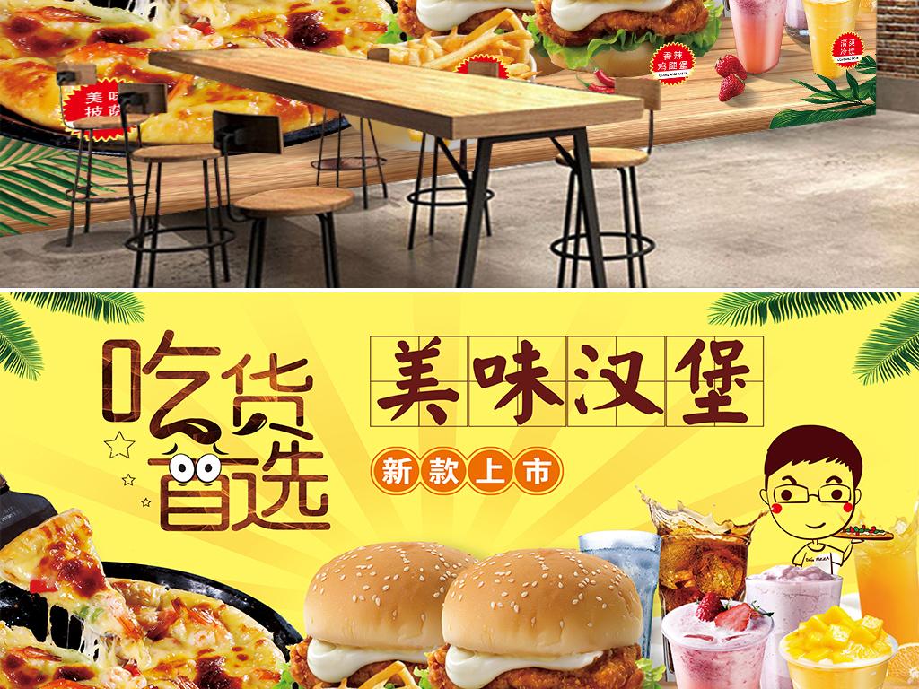 欧美手绘汉堡快餐店西餐厅背景墙壁画