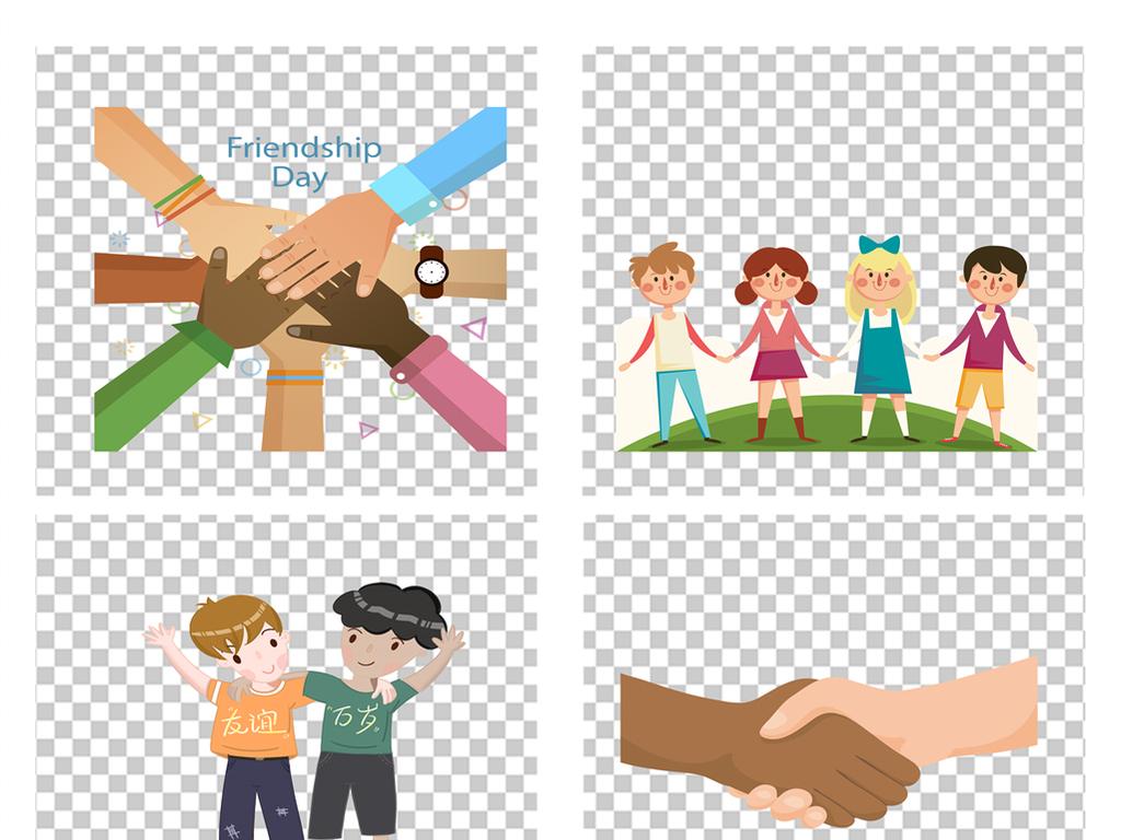 友谊日卡通人物手拉手海报素材