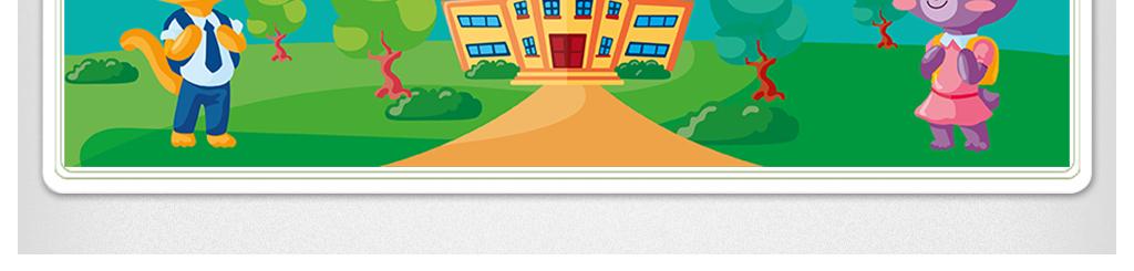 手抄报|小报 其他 其他 > 卡通动物手绘学校课程表  素材图片参数
