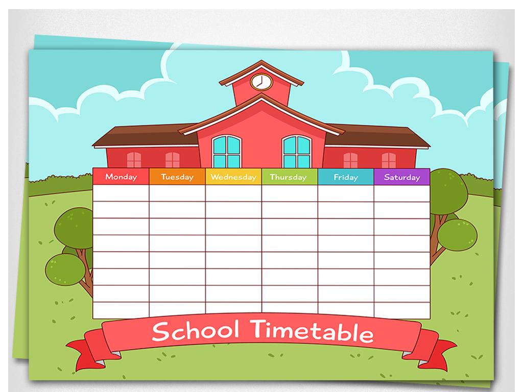 手绘卡通教室课程表