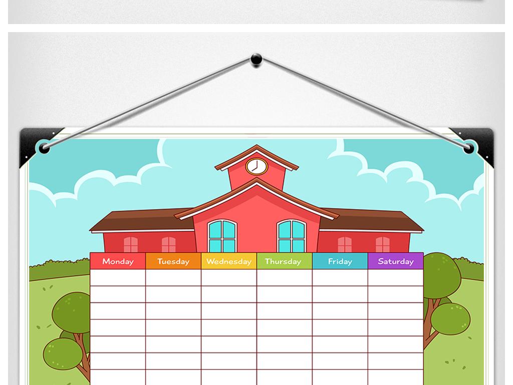 手绘卡通教室课程表图片素材_psd模板下载(2.56mb)