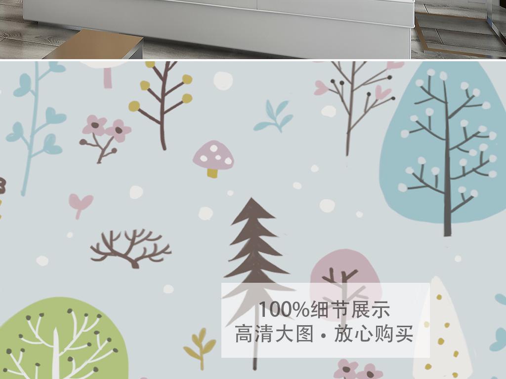 > 现代简约ins手绘水彩小清新治愈系可爱卡通植物背景墙  素材图片