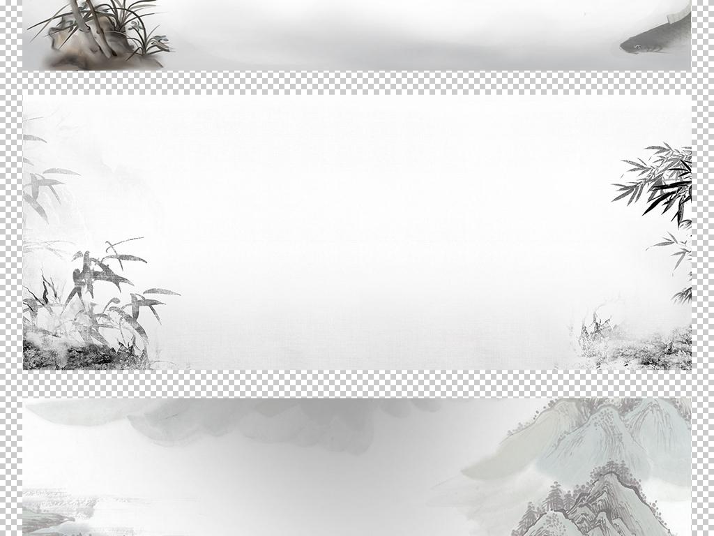 中国风背景水墨山水海报背景设计