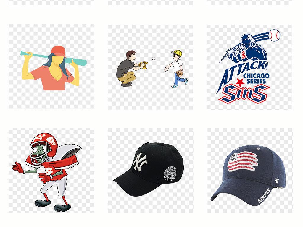 卡通儿童打棒球帽运动培训png素材