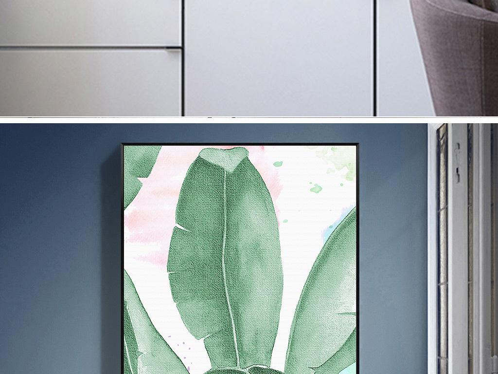 小清新手绘油画芭蕉叶北欧风格ins装饰画