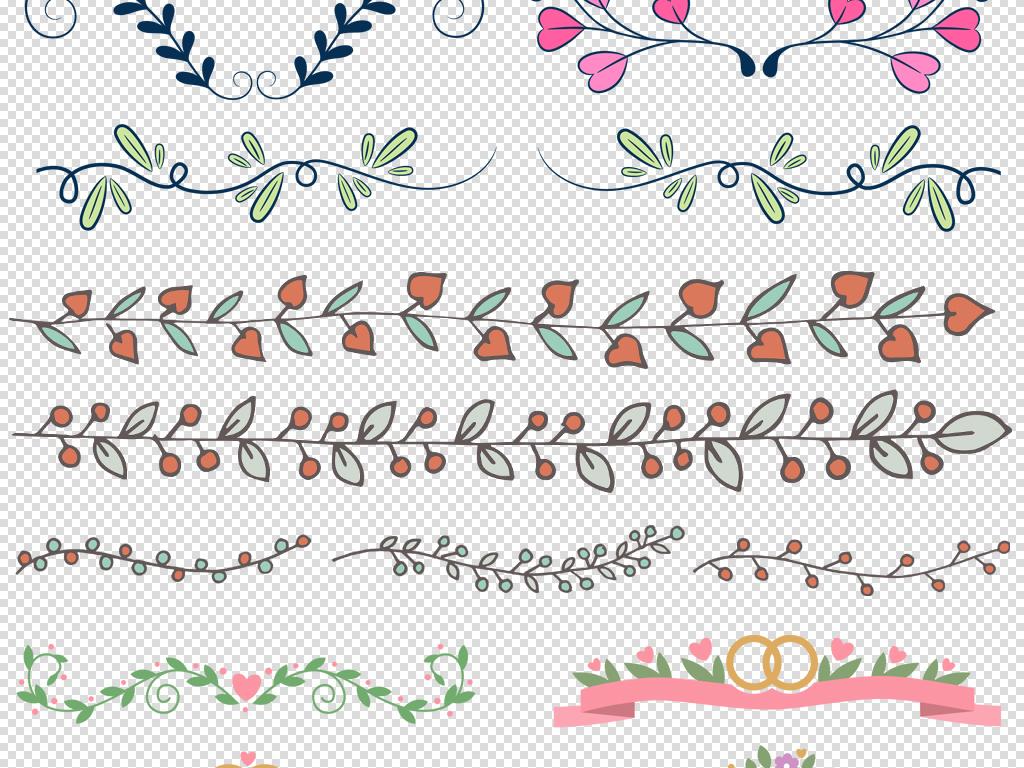 小清新分割线装饰线点缀png免抠图素材