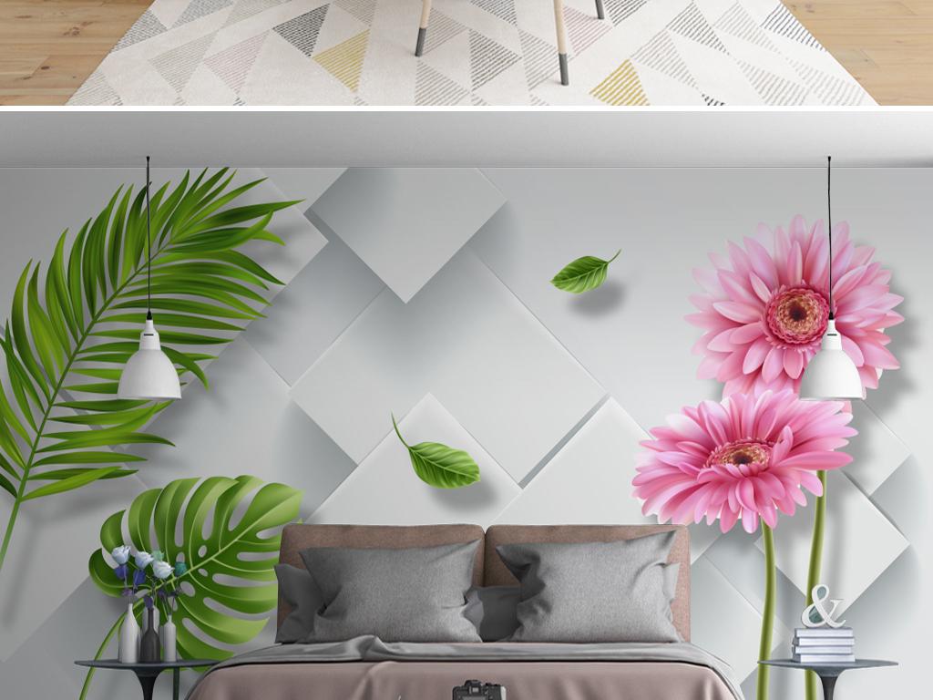3d立体北欧小清新手绘菊花芭蕉叶背景墙