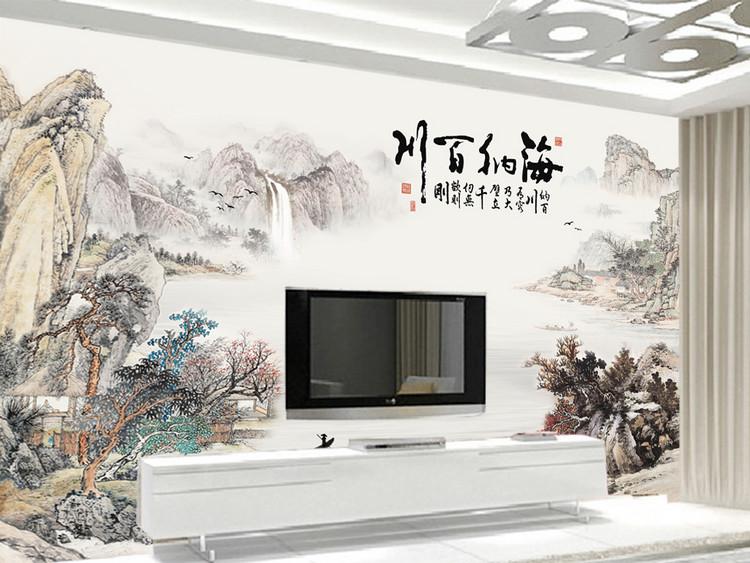 海纳百川国画山水电视背景墙
