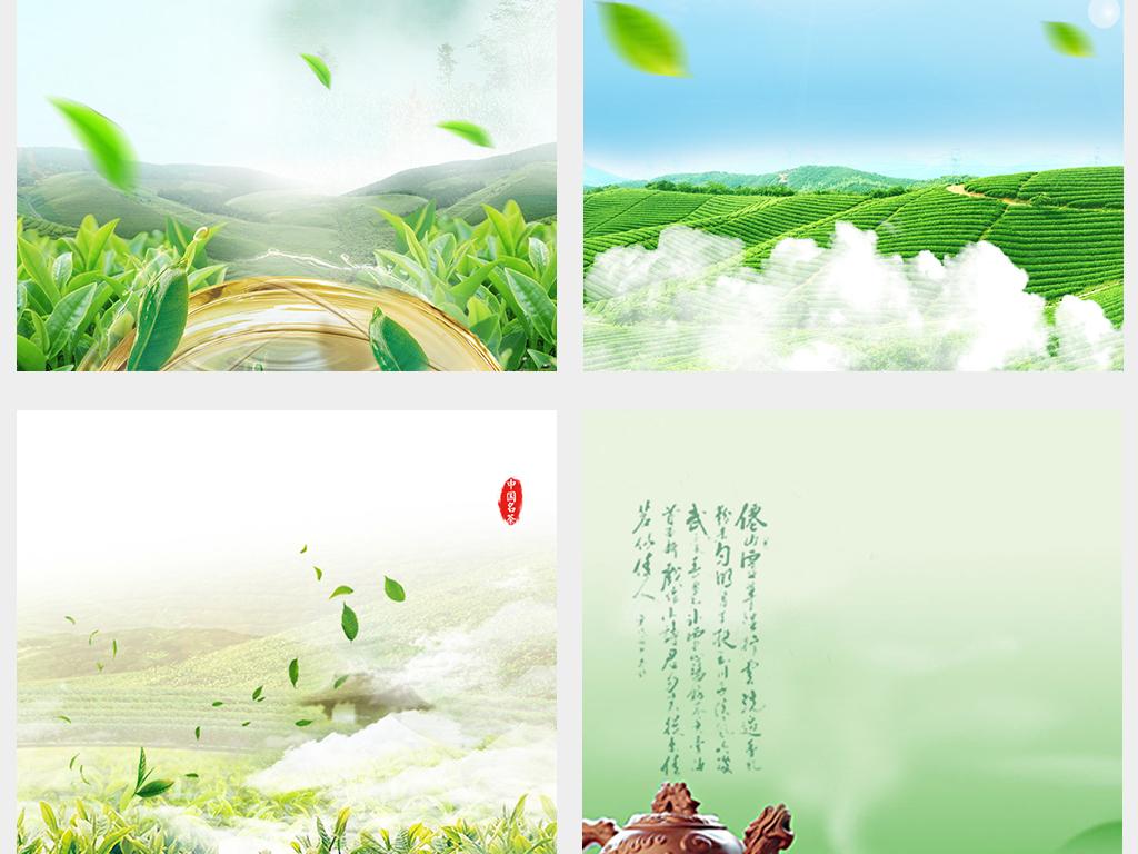 绿色小清新淘宝天猫茶叶直通车主图钻展背景图片