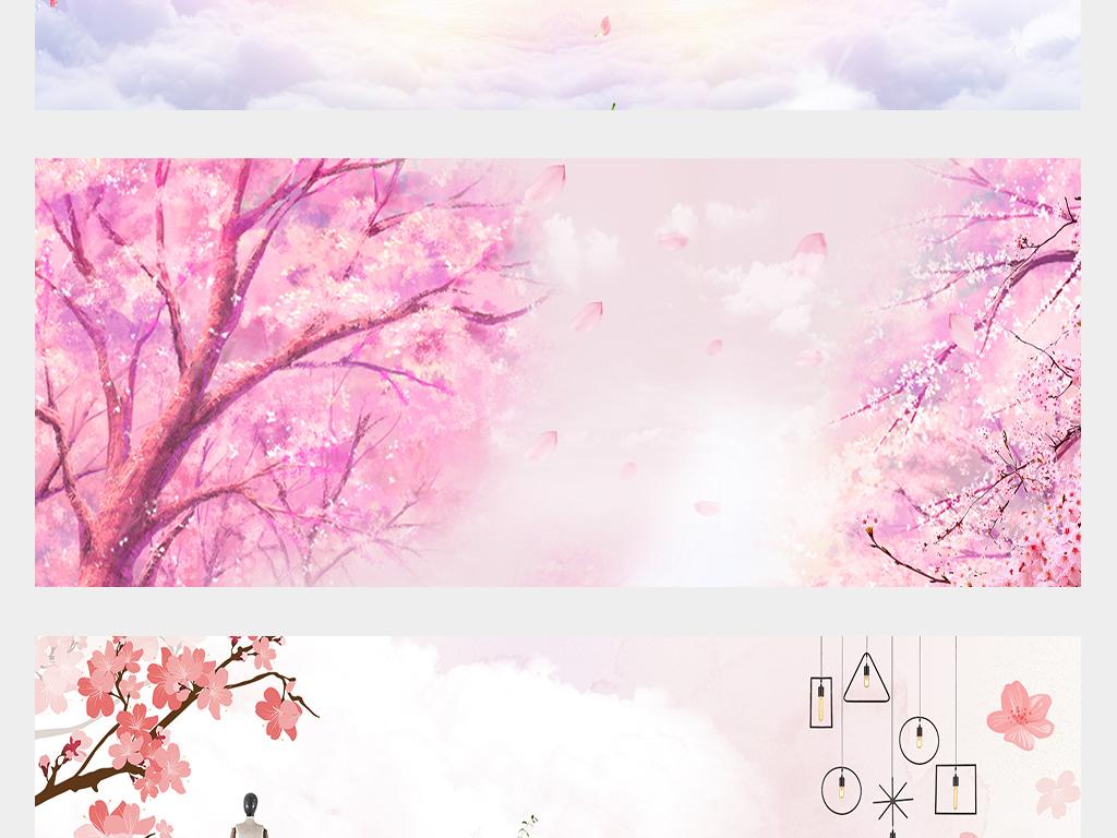 中国风手绘粉色桃花梅花海报psd背景