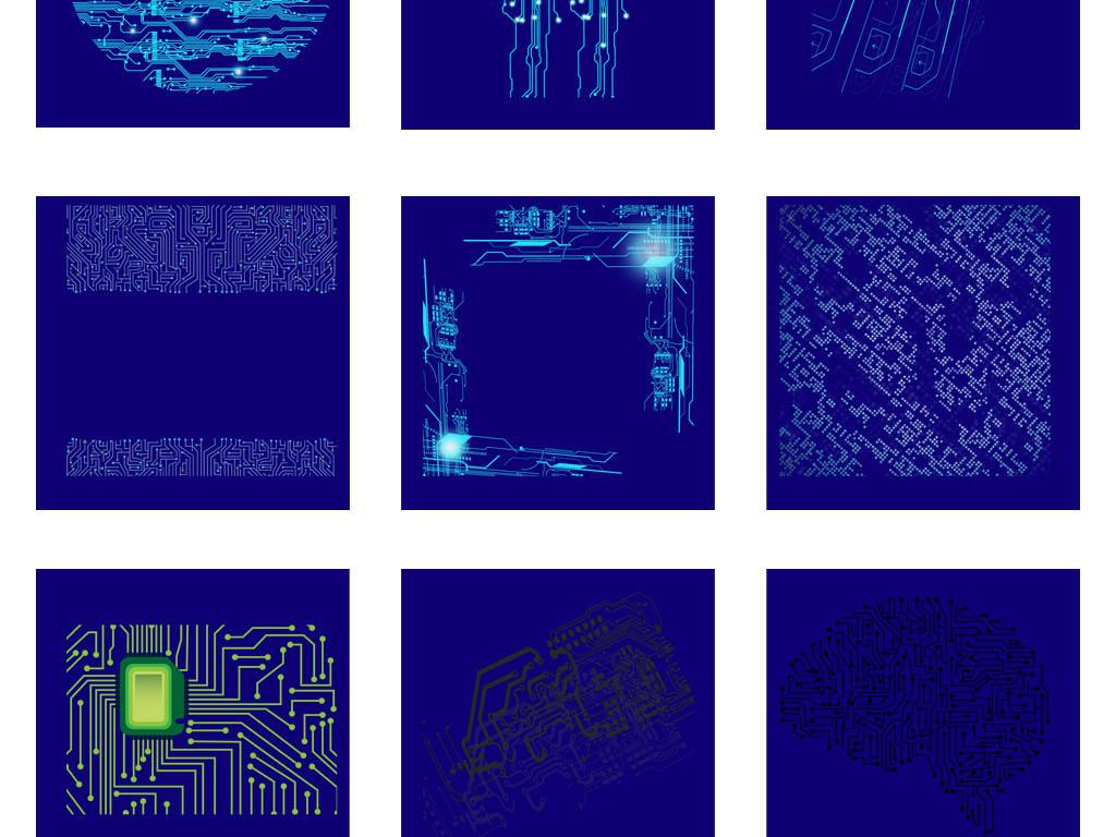 科技未来电路板光晕图标电子元件png素材