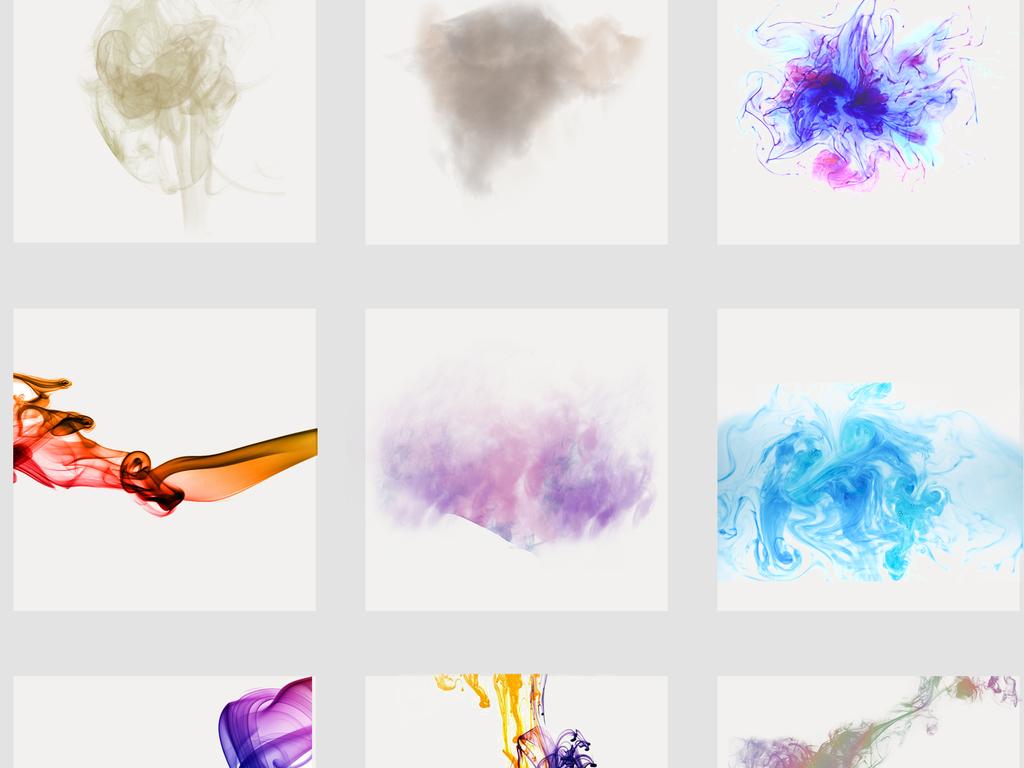 彩色水墨烟雾png透明免扣素材图片