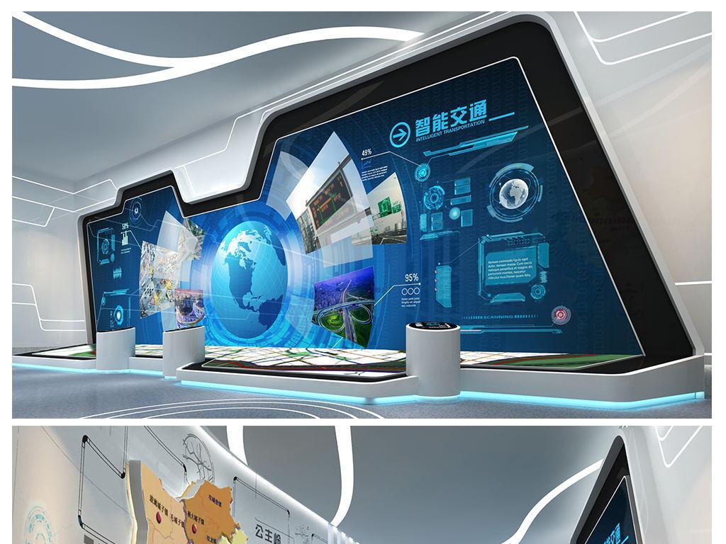现代智能交通展厅设计图下载(图片22.42mb)_展馆模型